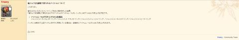 2014-09-09_053929