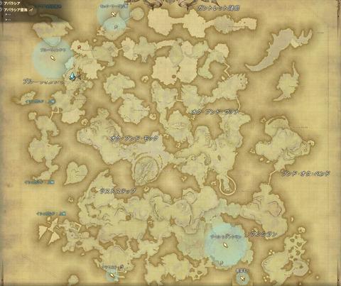 アバラシア雲海釣り場MAP