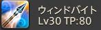 2014-08-07_225703