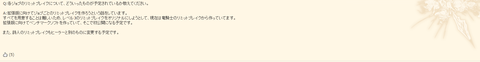 2014-11-30_055809