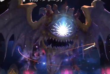 闇の世界ボス3