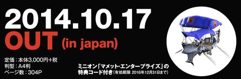 2014-09-26_090708
