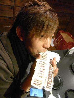 大阪 チョコ食べ吉P